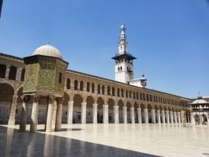 Facts about Damascus